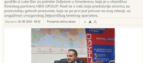 Montekargo će prevoziti rudu gvožđa za potrebe smederevske Željezare