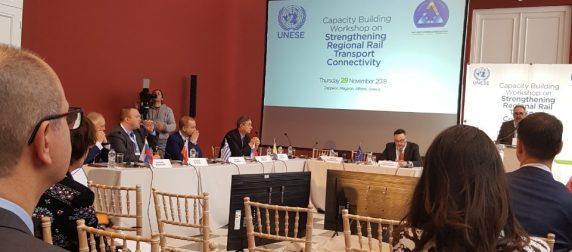 """Konferencija  """" Jačanje regionalnog željezničkog transporta na Balkanu"""""""